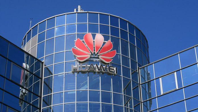 Huawei_Building